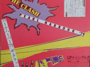 Clash, The <br>Pearl Harbour '79